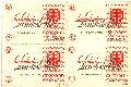 Luxemburger Rote Kreuz, Lotterie 1941